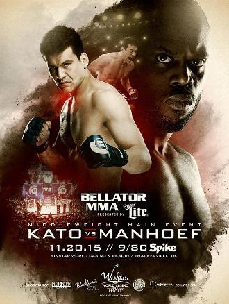 Результаты Bellator 146: Kato vs. Manhoef