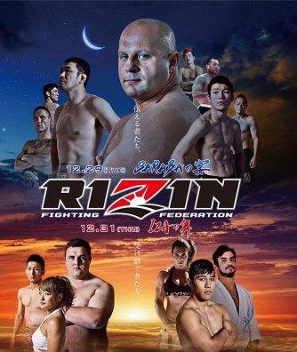 Результаты Rizin Fighting Federation 2