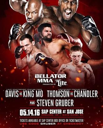 Результаты Bellator 154: Davis vs. King Mo