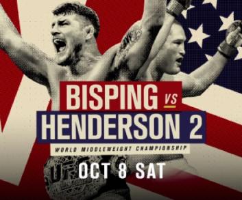 Результаты и бонусы UFC 204: Bisping vs. Henderson 2