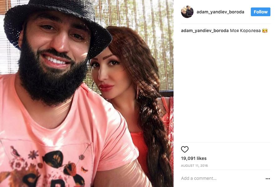 Адам Яндиев жена