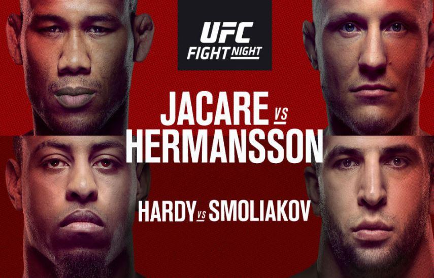 Результаты и бонусы UFC on ESPN 3: Jacare vs. Hermansson (ВИДЕО)