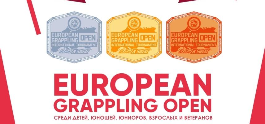 Результаты турнира по грэпплингу European Grappling Open