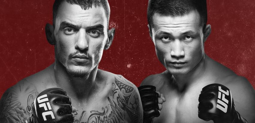 Результаты и бонусы UFC Fight Night 154: Moicano vs. Jung
