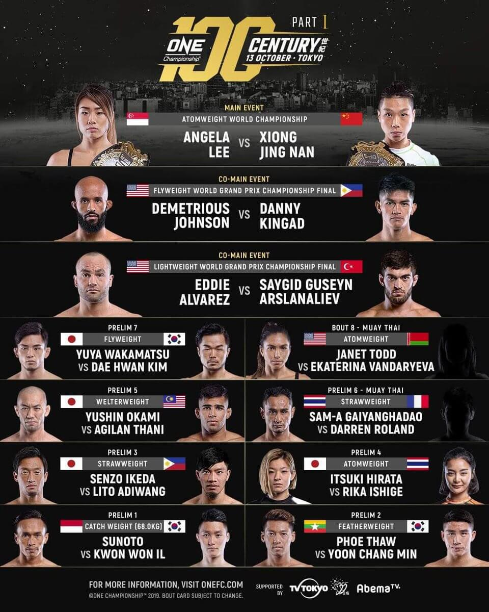 ONE FC 100