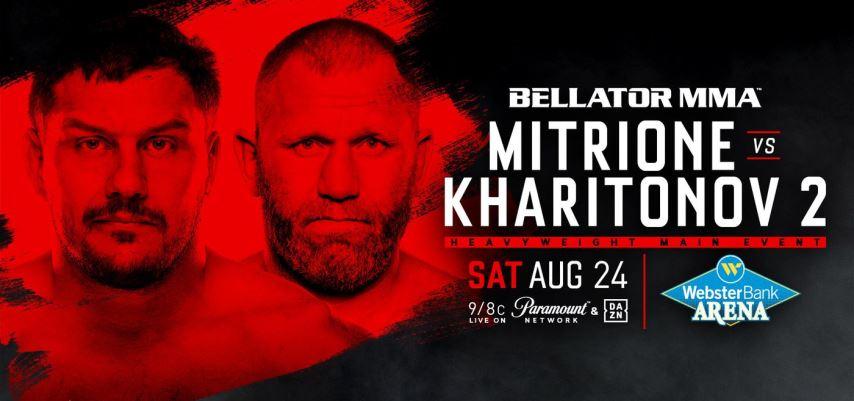 Результаты Bellator 225: Mitrione vs. Kharitonov 2
