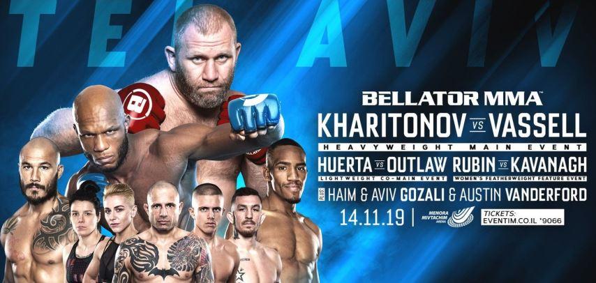 Результаты Bellator 234: Kharitonov vs. Vassell