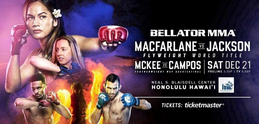 Результаты Bellator 236: Macfarlane vs. Jackson