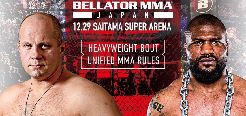 Результаты Bellator 237: Fedor vs. Rampage