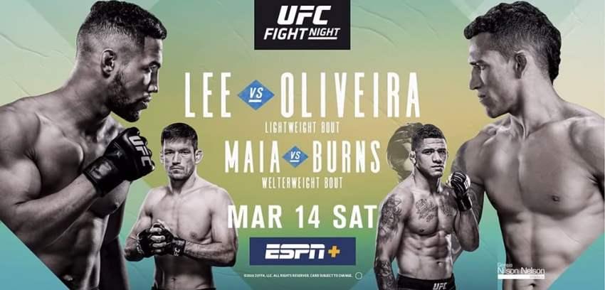 Результаты и бонусы UFC Fight Night 170: Lee vs. Oliveira