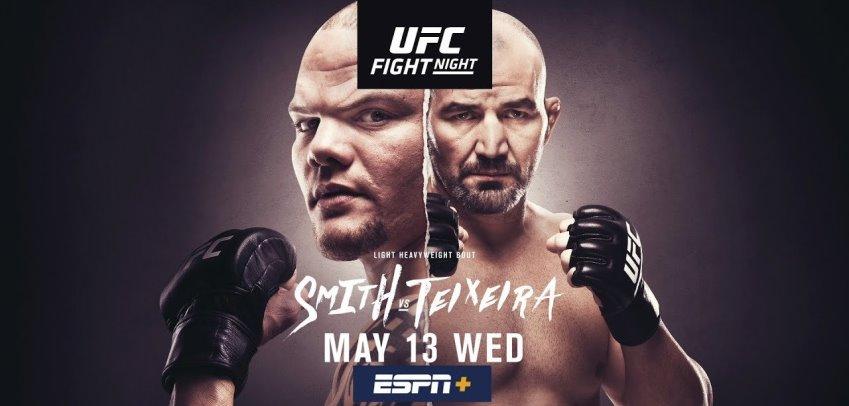 Результаты и бонусы UFC Fight Night 171: Smith vs. Teixeira