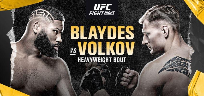 Результаты и бонусы UFC on ESPN 11: Blaydes vs. Volkov