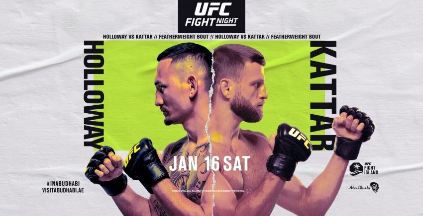 Результаты и бонусы UFC Fight Night: Holloway vs. Kattar