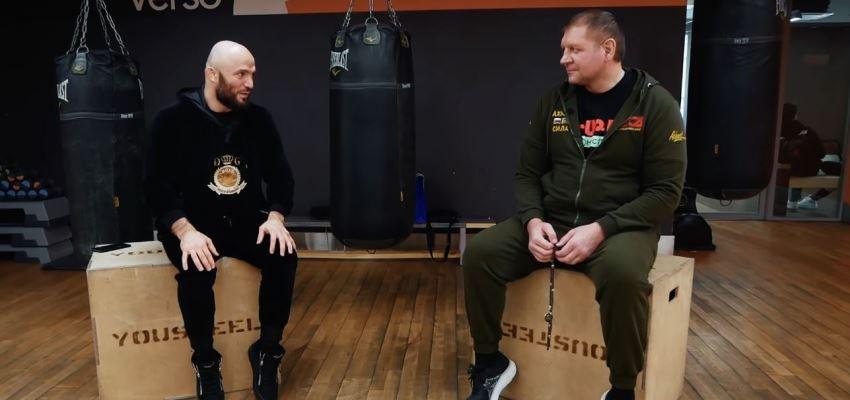 Магомед Исмаилов - Александр Емельяненко