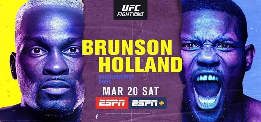 Результаты и бонусы UFC on ESPN 21: Brunson vs. Holland