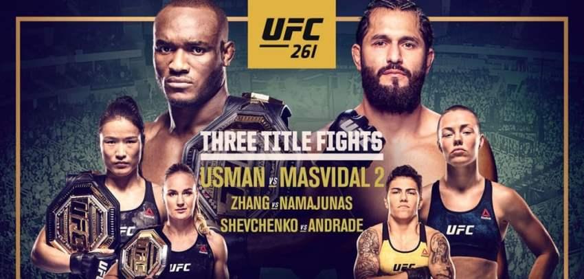 Результаты и бонусы UFC 261: Usman vs. Masvidal 2