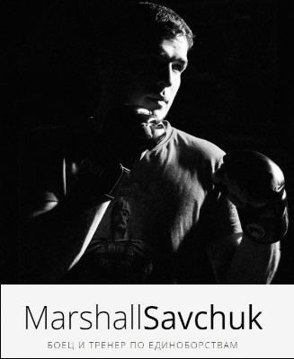 marshall_black-327x400