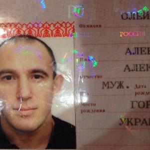 Алексей Олейник