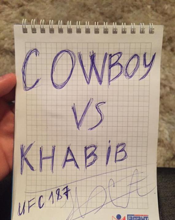 Из Твиттера Хабиба