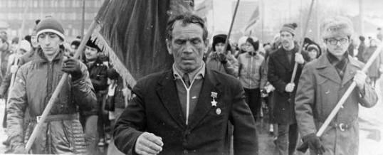 Леонид Голев