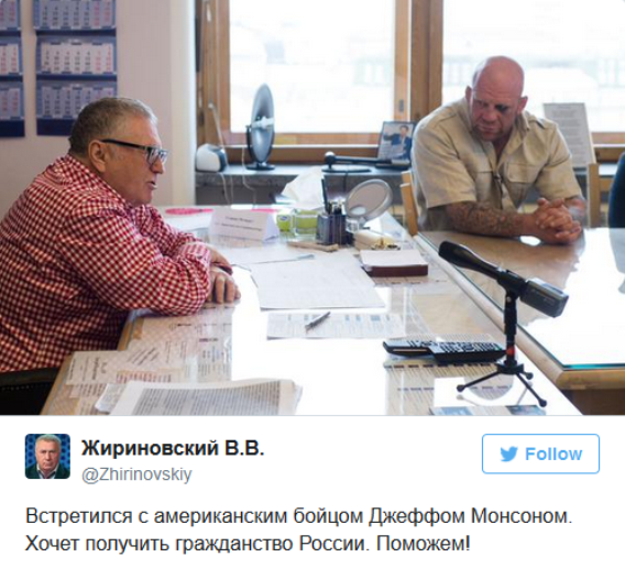 Твиттер Владимира Жириновского
