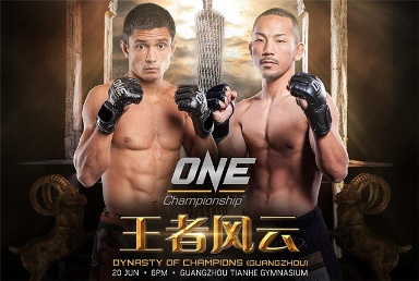 """ONE Championship 28: Dynasty of Champions"""