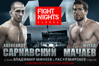Результаты FIGHT NIGHTS GLOBAL 44