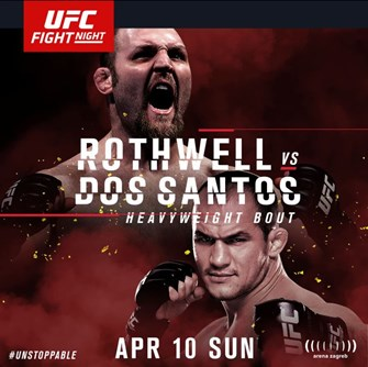 Результаты и бонусы UFC Fight Night: Rothwell vs. Dos SantosРезультаты и бонусы UFC Fight Night: Rothwell vs. Dos Santos