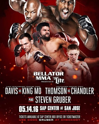 Результаты Bellator 154: Davis vs. King Mo