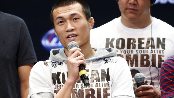 Чан Сун Чжун