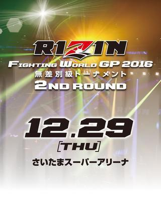 Результаты Rizin World Grand-Prix 2016: 2nd Round