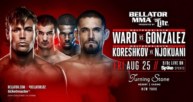Результаты Bellator 182: Koreshkov vs. Njokuani
