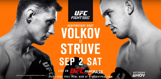 Результаты и бонусы UFC Fight Night: Struve vs. Volkov
