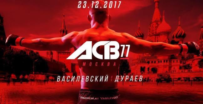ACB 77