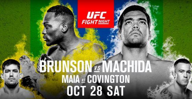 Результаты и бонусы UFC Fight Night: Brunson vs. Machida