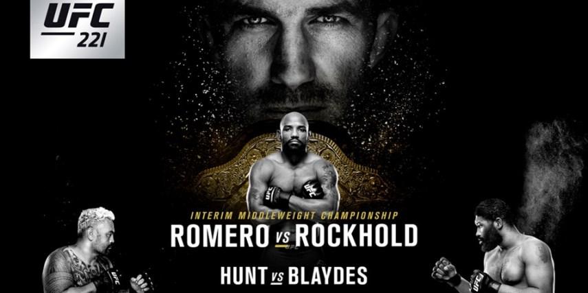 Результаты и бонусы UFC 221: Romero vs. Rockhold