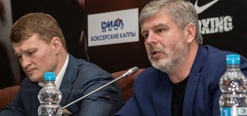 Александр Поветкин, Андрей Рябинский