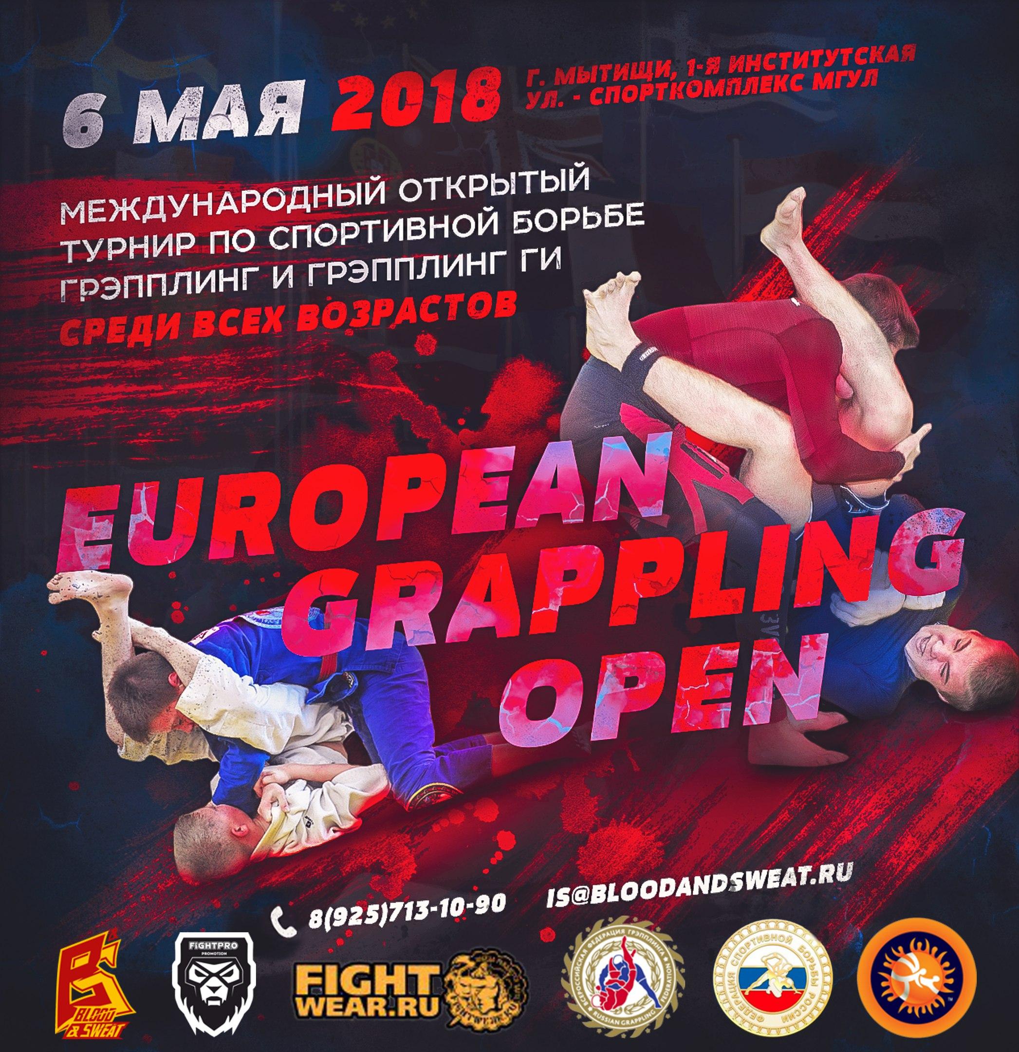 European Grappling Open