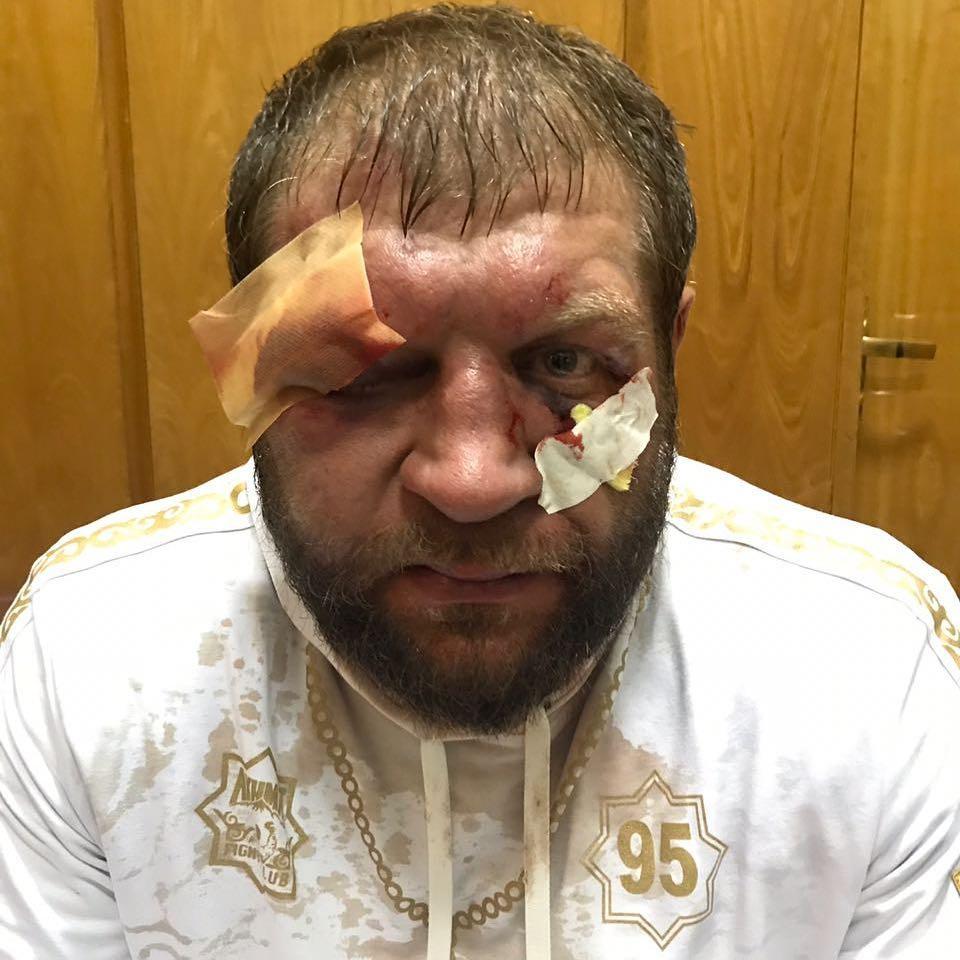 Александр Емельяненко