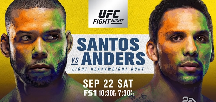 Результаты и бонусы UFC Fight Night 137: Santos vs. Anders