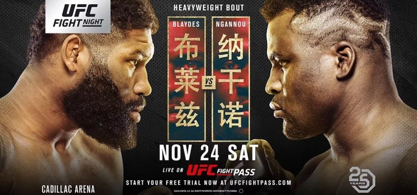 Результаты и бонусы UFC Fight Night 141: Blaydes vs. Ngannou 2